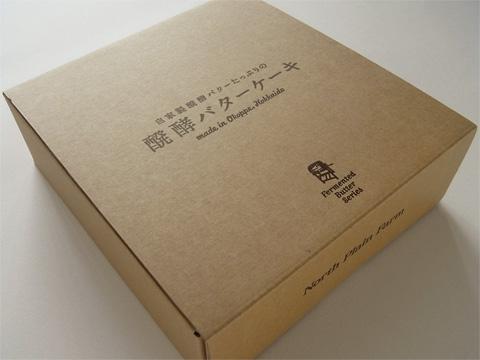 折り箱・組立箱