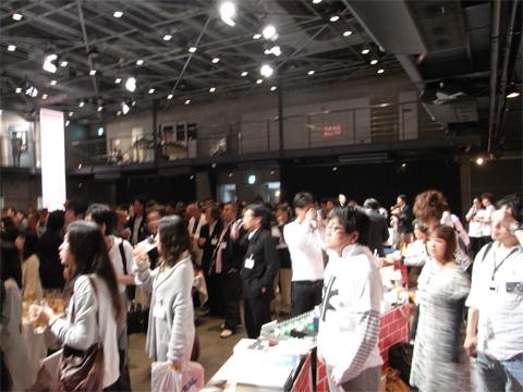 日本グラフィックデザイナー協会全国大会