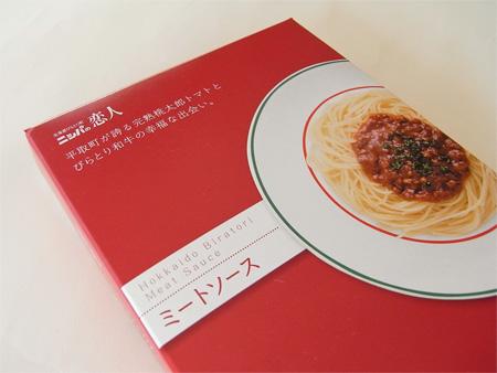 折箱(印刷紙器)(1)