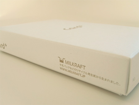 折箱(印刷紙器)(2)